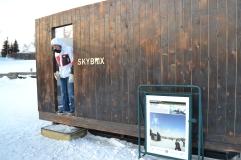 Skybox- University of Manitoba, Winnipeg